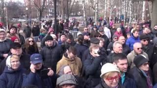"""Митинг """"За сохранение парка Березовая Роща"""" 18 марта 2017 года"""