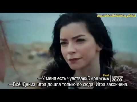 Буря внутри меня, 2 серия с русскими субтитрами