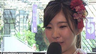 Cover images [Nyûsu Show] Misaki Iwasa