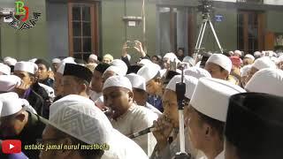 Gambar cover Allahul Kahfi di Masjid Nasrun minallah