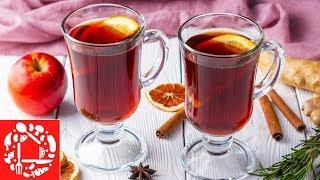 Два рецепта Глинтвейна в домашних условиях. Безалкогольный глинтвейн и Глинтвейн из красного вина