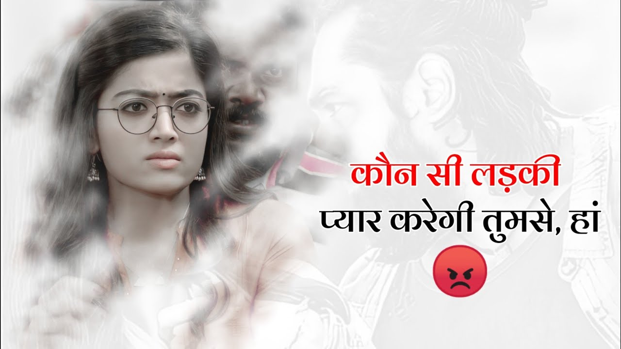 Rashmika Mandanna sad dialogue status #Shorts || Pogaru || Dhurva sarja || Dhasu Status