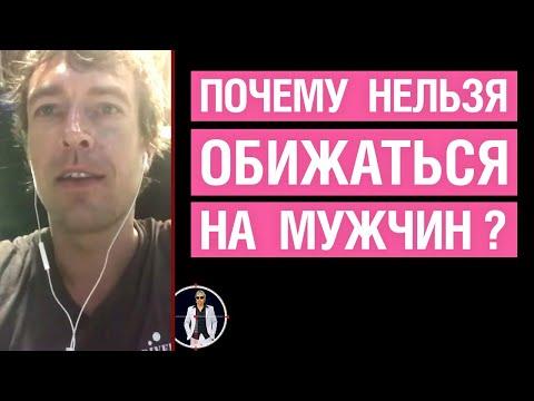 Пикап Пранк кончился Групповухойиз YouTube · С высокой четкостью · Длительность: 12 мин23 с  · Просмотры: более 15.701.000 · отправлено: 24-12-2014 · кем отправлено: Pro ПИКАП Show