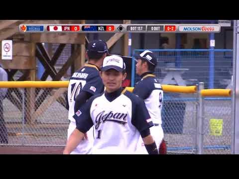 WBSC Japan vs New Zealand Part 1 (7.10.17)
