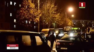 ДАІ шукае вінаватага ў смяротнай аварыі ў Маскоўскім раёне сталіцы