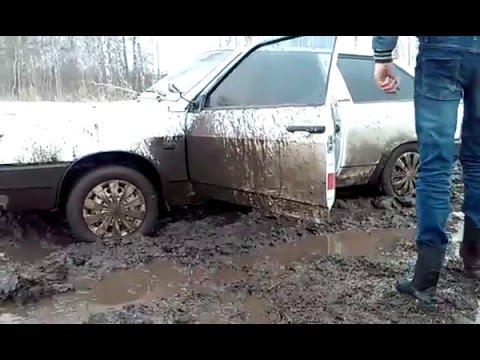 восьмерик застрял в грязи