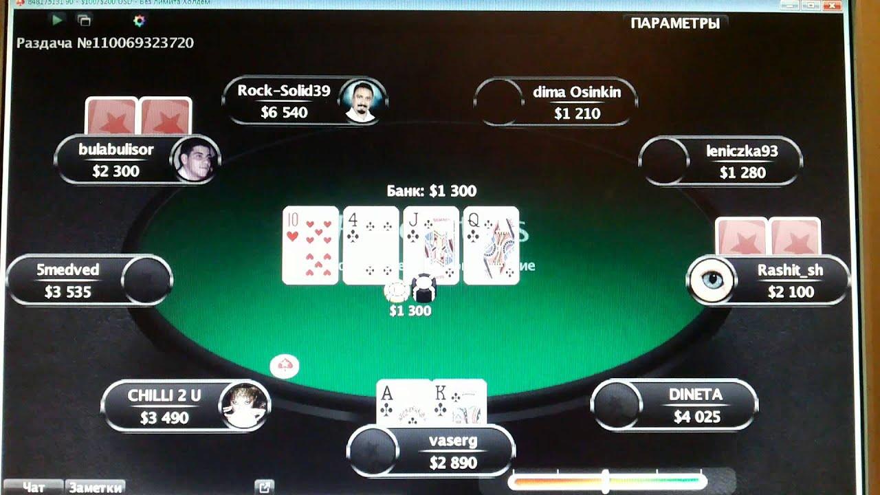 Бездепозитный приветственный бонус покер