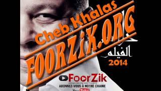 Cheb Khalas 2014 - Wach Man Fayda