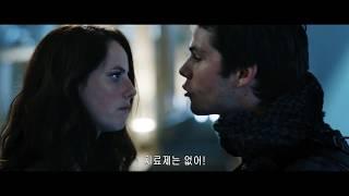 [메이즈 러너: 데스 큐어]1차 예고편