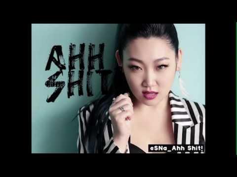 """AHH! SHIT!"" (아쉣!) By ESNa (에스나, 윤빛나라)"