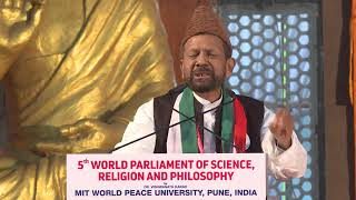 Session 3- Speech By Speaker- Dr. Mohammad Hanif Khan Shastri at 5th World Parliament