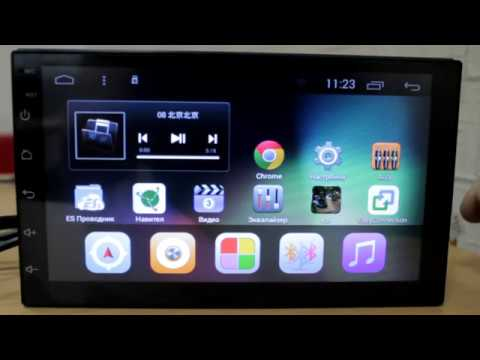 Обзор Универсальной Android магнитолы 2 Din для любого автомобиля