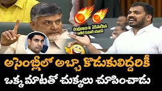 AP Assembly Day 5 Highlights || Anil Kumar Yadav Satires on Chandrababu and Lokesh