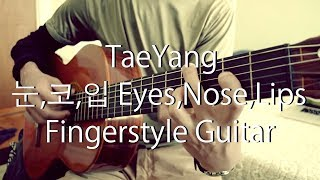 TaeYang - 눈,코,입 Eyes,Nose,Lips [Fingerstyle Guitar] by Billy Chi