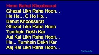 Bahut Khubsurat Gazal Likh Raha Hoon - Kumar Sanu Hindi Full Karaoke with Lyrics