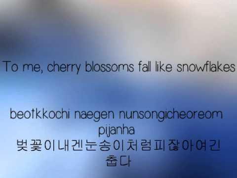 Epik High ft. Lee Hi- It's Cold lyrics [Eng. | Rom. | Han.]