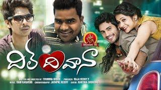 Dil Deewana Full Movie - 2018 Telugu Movies - Raja Arjun Reddy, Abha Singhal, Dhanraj, Venu