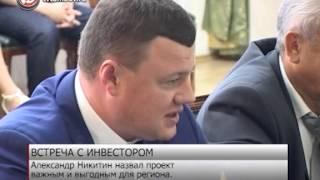 Александр Никитин обсудил продолжение строительства Токарёвской птицефабрики /НВ - Тамбов/(, 2015-06-11T10:57:11.000Z)