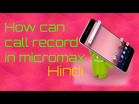 How can call record in micromax    ? Full Details-- [ Hindi/Urdu ]