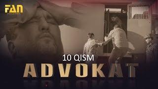 Advokat seriali (10 qism) | Адвокат сериали (10 қисм)