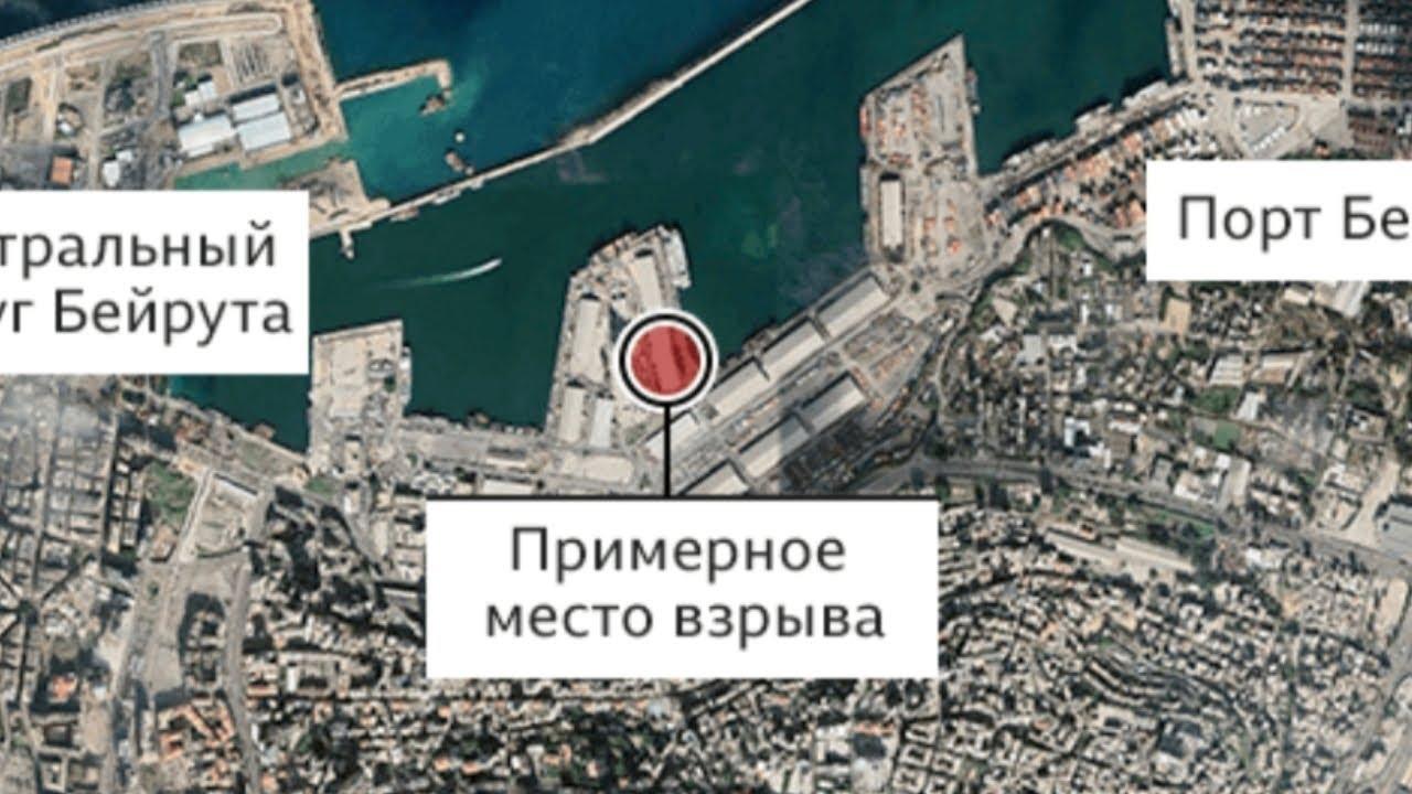 Бейрут что произошло и что будет?
