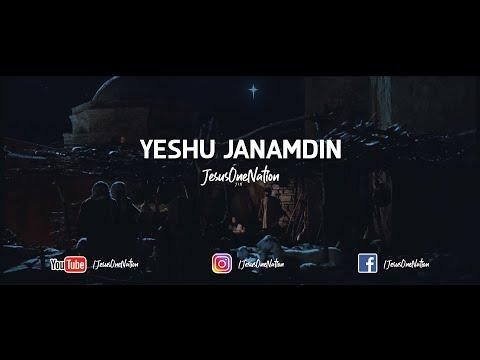 Yeshu Janamdin | HINDI Christmas Song | by JesusOneNation | 2017