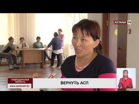 В Павлодарской области многодетным семьям придётся вернуть государству пособия