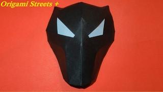 Как сделать маску Чёрной Пантеры. Оригами маска (Origami Streets).