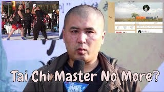 Lei Lei Responds To His Recent Poor Fight Performance - Tai Chi Kickboxer Reflects