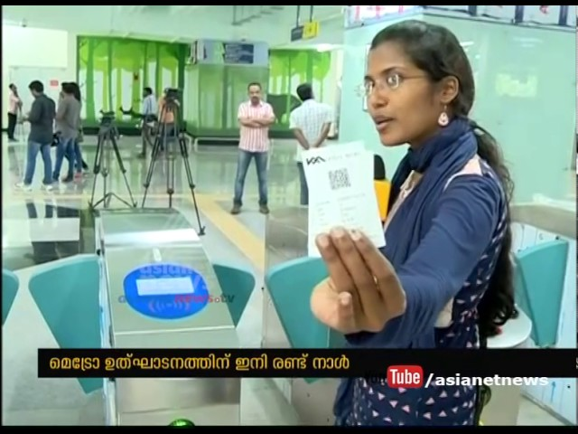 Kochi Metro Ticketing system |2 Days left for Metro Inauguration