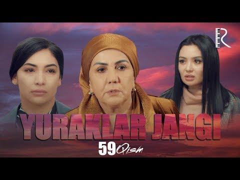 Yuraklar Jangi (o'zbek Serial) | Юраклар жанги (узбек сериал) 59-qism #UydaQoling