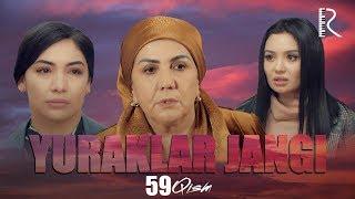 Yuraklar jangi (o'zbek serial) | Юраклар жанги (узбек сериал) 59-qism