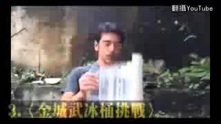 2014台灣年度選舉 社會事件影片點閱排行榜 連勝文勝柯文哲