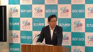 平成30年5月23日市長定例記者会見(リンク先ページで動画を再生します。)