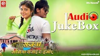 Sajna Mangiya Sajai Dai Hamar Audio Jukebox Full Songs  Arvind AkelaKallu Ji  Neha Shri  Archna HD