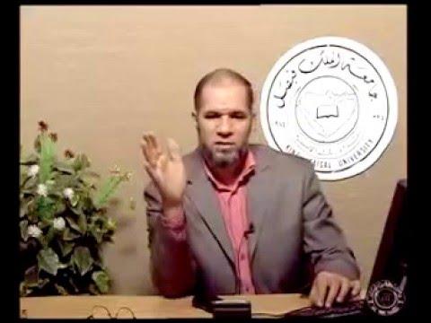 Children's Literature Lecture two Dr Abdulgawad Elnady