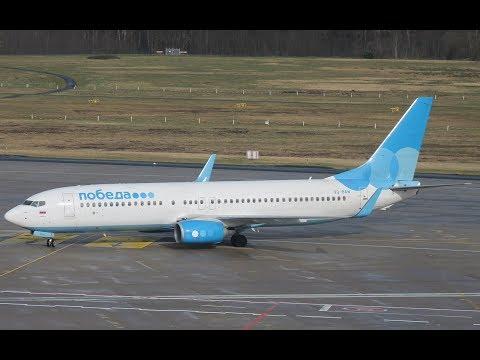 11-2-2018 Airplane Spotting at Cologne Bonn Airport (DutchPlaneSpotter)