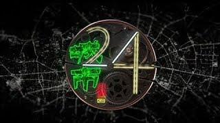 《城市24小时》70秒先导片   CCTV纪录