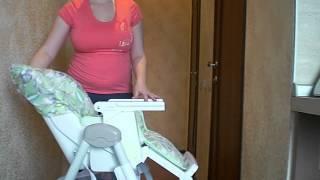 обзор стульчик Happy Baby Kevin