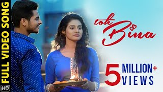 Toh Bina | Full Video Song | Odia Music Album | Rajesh | Sradha | Durga | Basudev Films | Vighnanz