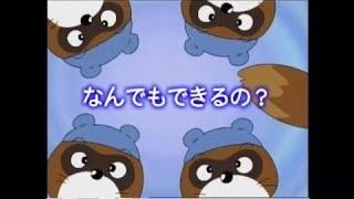 【アニメ】 しましまとらのしまじろう人気まとめ 「なんでもできるの?」 ᴴᴰ 【アニメ】 しましまとらのしまじろう人気まとめ 最初は生まれ...