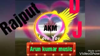 Gambar cover Naino Ki Jo Baat Naina Jaane Hai DJ song