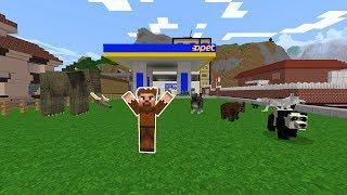 ŞEHRİ HAYVANLAR İSTİLA ETTİ! 😱 - Minecraft