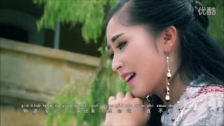 Paj Hnub Hli (Laaj Hua) 向日葵 (王蓝花) - Tsheb Tsaam (Tsheb Nres) 车站 (Stopping Station) 苗语版