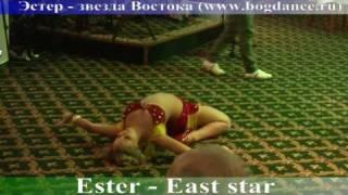Bellydance (Ester). Music serial