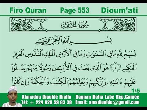 Firo Quran Djoum'ati Pages 553 554