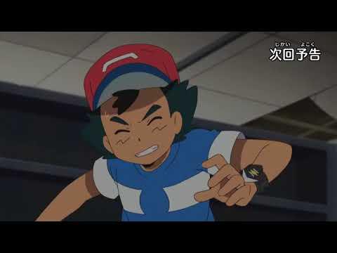 Pokemon Sun & Moon Episode 76 Preview