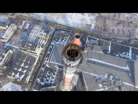 Turnul IFA Suceava