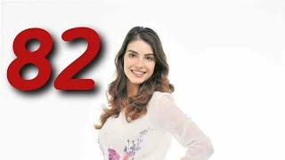 Fazilat xonim va Qizlari 82 Qism uzbek tilida HD