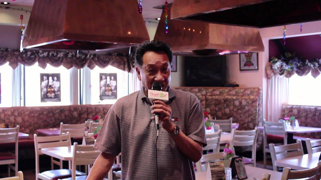 Krung Thai Restaurant Las Vegas Nv Clip1